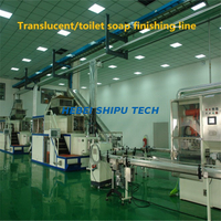Toilet Soap Translucent Soap Laundry Soap Hotel Soap Detergent Bar soap production finishing line