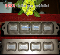 Toilet Soap Laundry Soap Mould China Manufacture