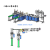 Automatic Disposable Face Mask Making Machine China Manufacturer