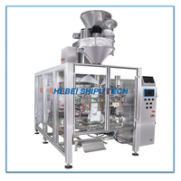 Auger Vertical Box Type Stand Bag Packing Machine Powder Packaging China Factory