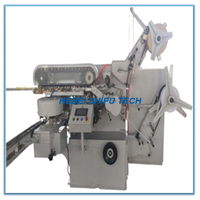 Toilet Soap Duplex Paper Packaging Machine China Manufacturer